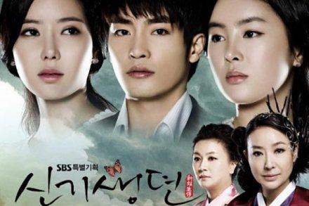 new_tales_of_gisaeng