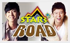 81b62-stars_road_mobile