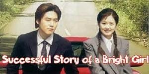ea0b6-baka_successful_story_of_a_bright_girl